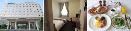 伊万里グランドホテル